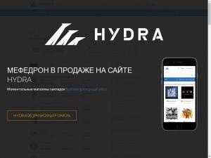 hydra онион гидра магазин